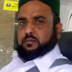 Imam Muhammad Riaz Tasawara allegedly performed the marriage ceremony.